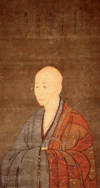 G-Call 「京都五山 禅の文化」[重要文化財 夢窓疎石像 無等周位筆 自賛]